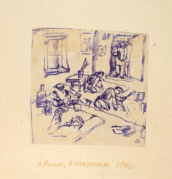 Ромм Александр Георгиевич (1886–1952) «Вночлежке». 1914. Бумага, чернила, 9,6x9,7см.