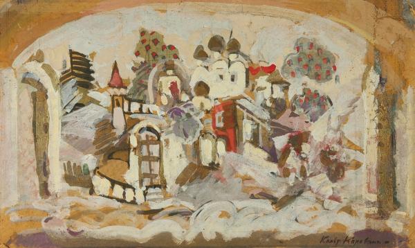 Коровин Константин Алексеевич (1861–1939) Эскиз декорации. Середина 1910-х. Картон, темпера, 19,7×33см.