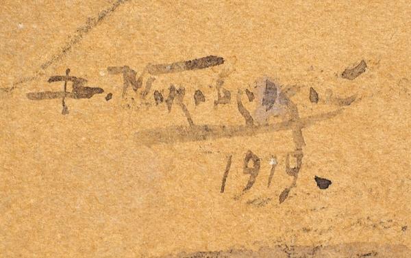 Маковский Владимир Егорович (1846–1920) «Тип забулдыга». 1919. Бумага накартоне, графитный карандаш, акварель, белила, сепия, 29,3×18,1см.