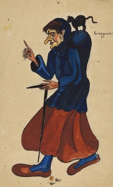 Кафенгауз Тамара Андреевна (1893–1969) Эскизы театральных костюмов. 4листа. 1920-е. Бумага, тушь, перо, акварель, 25x18см, 25x18см, 26,5x15,8см, 25,3x15,8см.