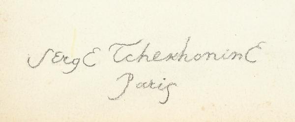 Чехонин Сергей Васильевич (1878–1936) «Сидящая обнаженная». Конец 1920-х-начало 1930-х. Бумага, графитный карандаш, 33x24,5см.