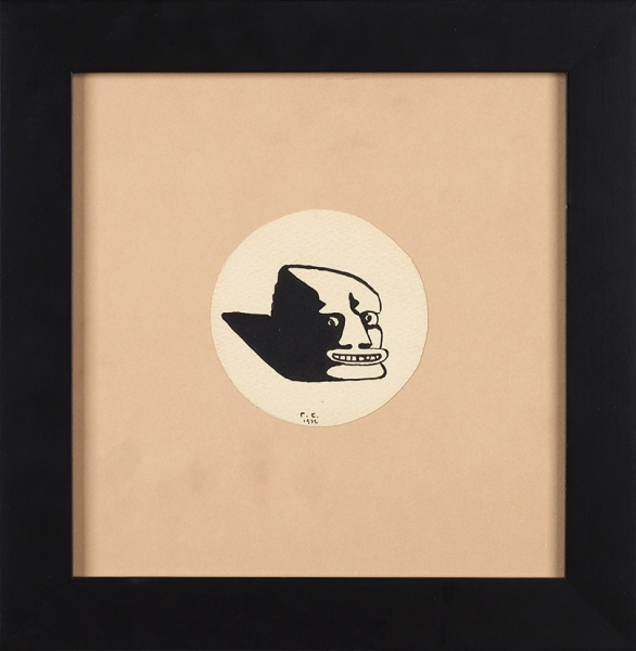 Сатонина (Сотонина) Галина Ивановна (1905–2000) Иллюстрация кдомашней книге.1932. Бумага, тушь, перо, диаметр 8,3см.