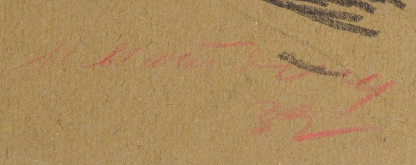 Маторин Михаил Владимирович (1901–1976) «Суздаль». 1932 . Бумага серая, смешанная техника, 37×28см.