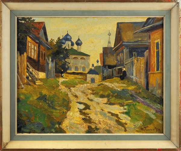 Тимков Николай Ефимович (1912–1995) «Дорога кхраму». 1936. Холст, масло, 40,5x50,4см.