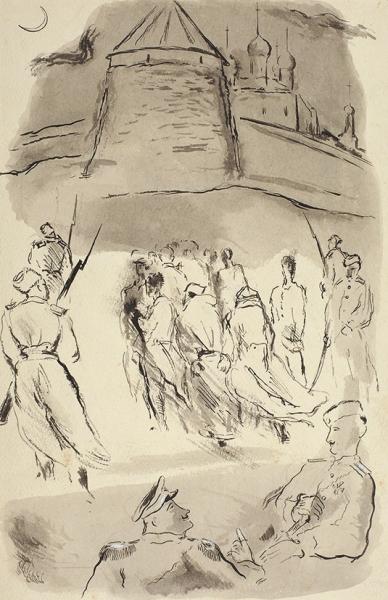 Эдельштейн Константин Витальевич (1909–1977) «Военный этюд». 1940-е. Бумага, тушь, перо, кисть, белила, акварель, 29×19,6см.