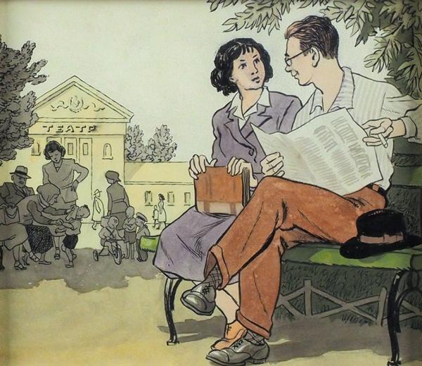 Щеглов Евгений Борисович (1927–1991) «Театр». Эскиз иллюстрации кжурналу «Крокодил». 1954. Бумага, тушь, перо, акварель, 17×20см (всвету).