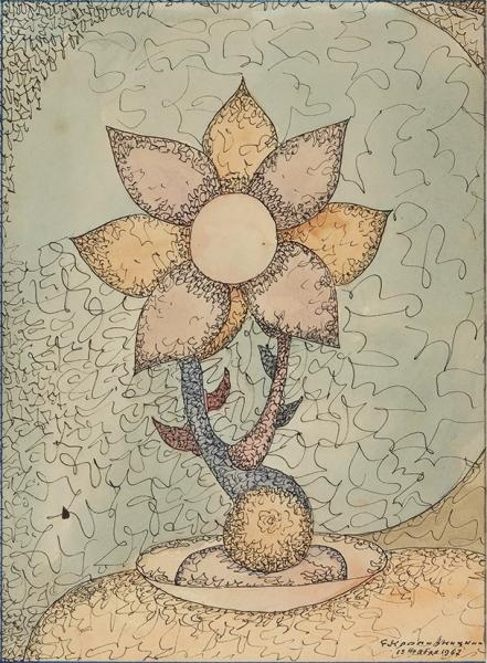 Кропивницкий Евгений Леонидович (1893–1979) «Цветок». 1967. Бумага, тушь, перо, акварель, 26,4×19,4см.