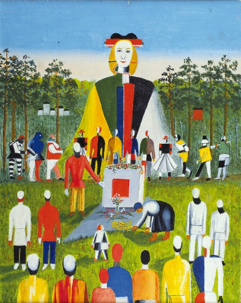 Богданов Владимир Александрович (1912— 2002) «Персонажи К. Малевича». 1960-е. Холст, масло, 50×40,5см.
