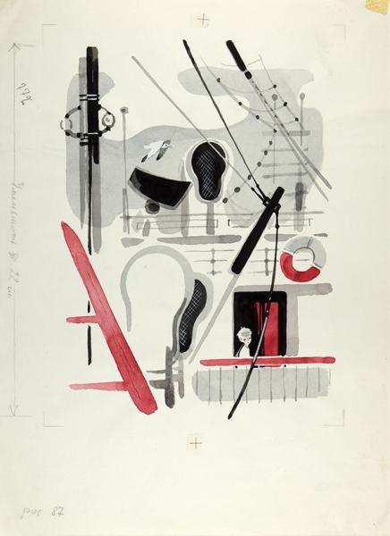 Митурич Май Петрович (1925–2008) Эскиз иллюстрации ккгиге Г.Снегирева «Обитаемый остров». 1977. Бумага, тушь, кисть, 44,5×32,8см.
