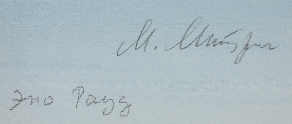Митурич Май Петрович (1925–2008) Эскиз иллюстрации ккниге Э.Рауд «Сказки одного лета». 1977. Бумага, гуашь, 34×48см.