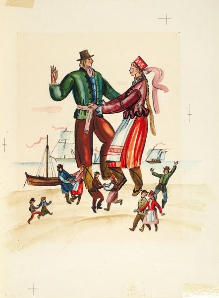 Лемкуль Федор Викторович (1914–1995) Эскиз иллюстрации ккниге «Волшебные дудочки». 1985. Бумага, тушь, перо, акварель, белила, 25×18,6см.