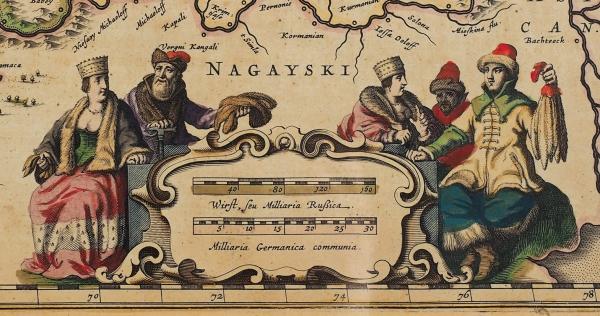 Карта России, впросторечии Московии/ карт. И.Масса. Амстердам, 1640-е гг.