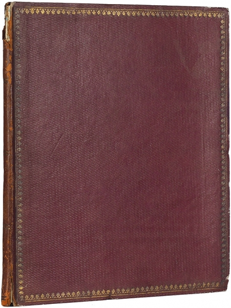Чертежи иразные изображения к14-й части Записок Ученого комитета Морского министерства.1838.