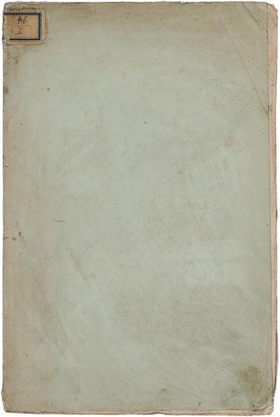 Гизо, Е.Письмо г-жи Е. Гизо омилосердии иотом, сколько оно нужно вжизни женщины. Написано в1828году. М.: Втип. В.Грачева иК°, 1862.