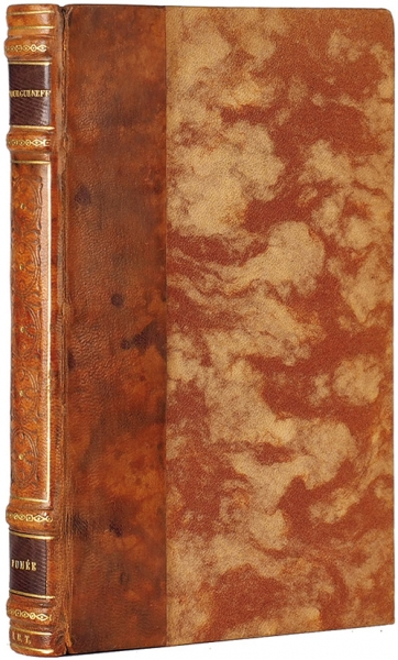 [Прижизненное издание] Тургенев, И.С. Дым/ [перевод Проспера Мериме]. [Fumee/ par J.Tourguenef. Нафр.яз.]. Париж: J.Hetzel, 1868.