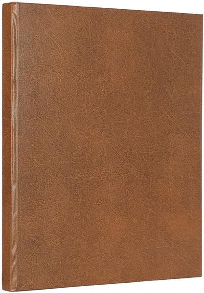 [Полный комплект первого года издания! Первая публикация «Рабочей Марсельезы» нарусскомяз.] Вперед! Forward! Двухнедельное обозрение.1875. №1-24. 15 (3) января— 31 (19) декабря. Лондон: Наборная журнала «Вперед», 1875.