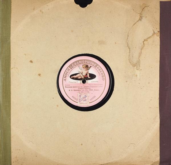 [Для Шаляпина, безусловно,— красная этикетка] Коллекция из12прижизненных граммофонных пластинок Ф.Шаляпина. [1900-е гг.].