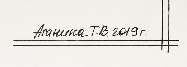 Аганина Татьяна. «Гейша». 2019. Бумага, гелевая ручка, тушь. 31×41см.