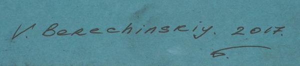 Беречинский Вячеслав. Серия «Революция». Портрет В.И. Ленина. Бумага, пастель.59,5×41см.