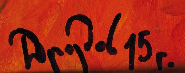 Дроздов Илья. «Куриный бог». 2015. Оргалит, масло. 120×100см. Враме— 120,5×100,5см.
