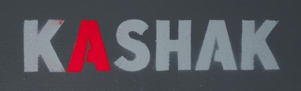 Кашак (Артур Гультяев). «Кашак №1». 2018. Холст, спрей, аэрограф. 110×90см. Наподрамнике.