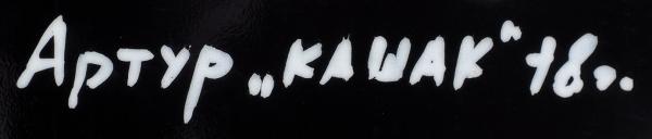 Кашак (Артур Гультяев). «Нефть сгазом». 2018. Пластиковая панель, трафарет, спрей. 103x123см. Враме.