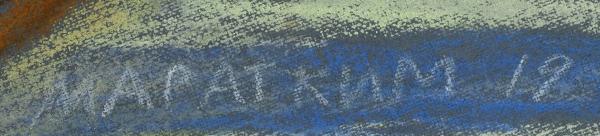 Ким Марат. «Шляпы Санторини». 2019. Бумага, пастель. 50x70см.