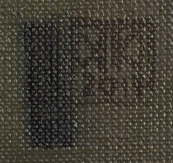 Курьянова Александра. «Аппиева дорога». 2017. Холст, масло.72,5x105см. Наподрамнике.