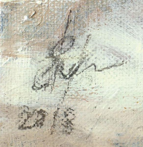 Пугачева Екатерина. «Transparent emotions 2». Холст, акрил. 70×70см. Наподрамнике.