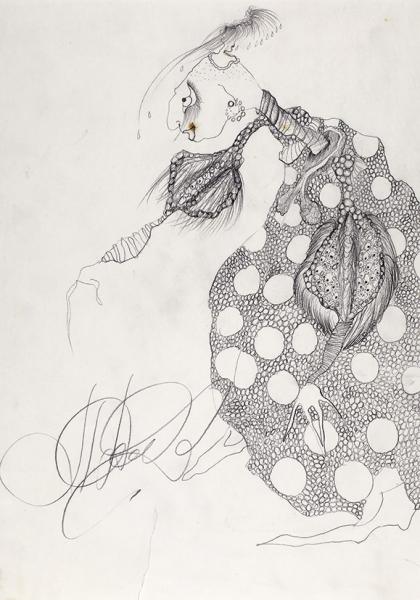 Радкевич Павел. «Горошек». 2003. Бумага, графитный карандаш, 29,6×21см.
