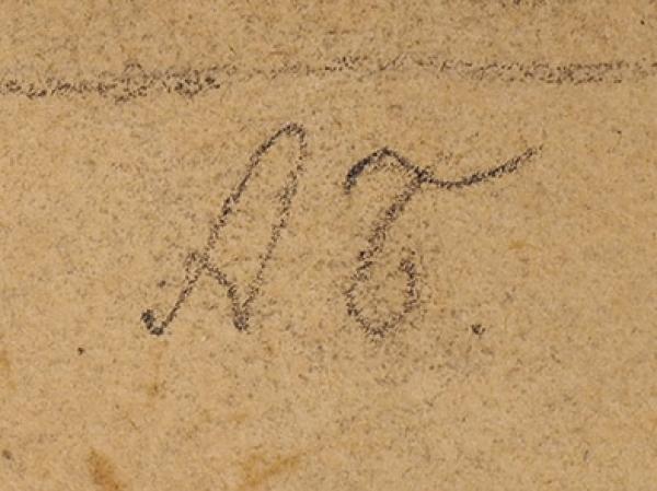 Берестов Алексей Иванович (?-1854) «Поклонение пастухов». Вторая четверть XIXвека. Бумага, итальянский карандаш, 33,5×22,3см.