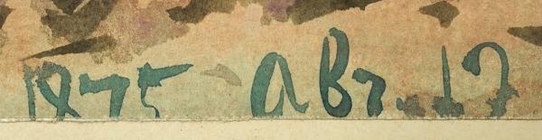 Пясецкий Павел Яковлевич (1843-1919) «Изучено-торговой экспедиции вМонголию иКитай». 17листов. 1874-1875. Бумага накартоне или бумага, графитный карандаш, акварель, тушь, перо. Размеры от17,4×12,6см до33×50см.