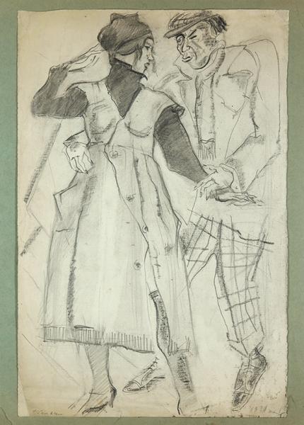 Гольц Георгий Павлович (1893–1946) «Парочка». 1920-1921. Бумага, графитный карандаш, 35,1×23,1см.