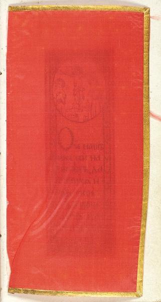 [Энгельгардт, С., автограф]. Рукописный молитвослов. [Павловск, 1-я половина XIXвека].