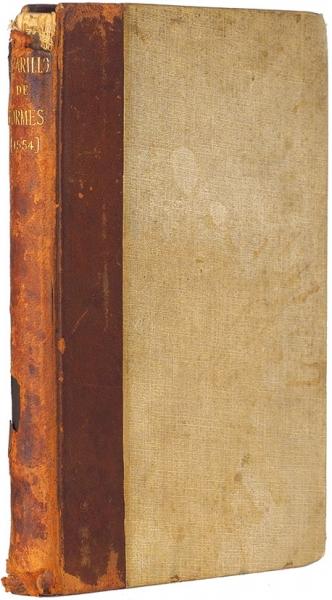 Автограф К. Бальмонта накниге Lazarillo deTormes. Conforme alaedicion de1554. Publicalo asus expensas H.Butler Clarke, M.A. Oxford: Encasa deB.H. Blackwell, 1897.