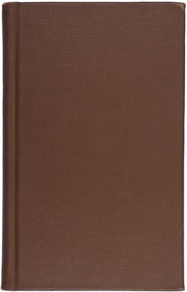 [Изсобрания переводчицы Ольги Анненковой савтографом автора] Белый, А.Урна. Стихотворения. М.: Книгоиздательство «Гриф»; Тип. В.М. Саблина, 1909.