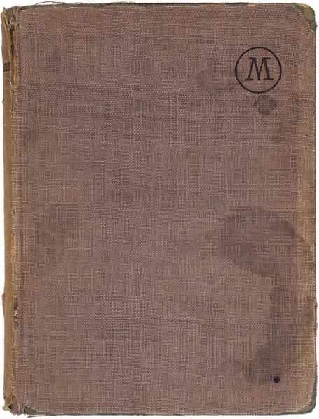 Аверченко, А. [автограф] Рассказы (юмористические). Кн.1. СПб.: Изд. «Шиповник», 1910.