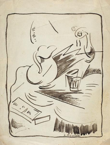[Для картины вРусском музее] Розанова, О.Натюрморт скувшином. Бумага, тушь, 1913.