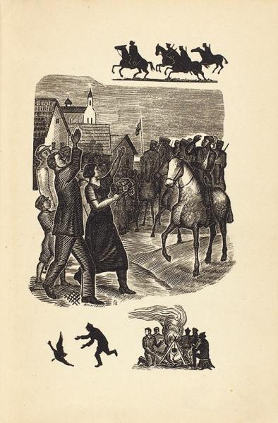 Бабель, И. [автограф С.Михоэлсу] Рассказы. М.: ГИХЛ, 1934.