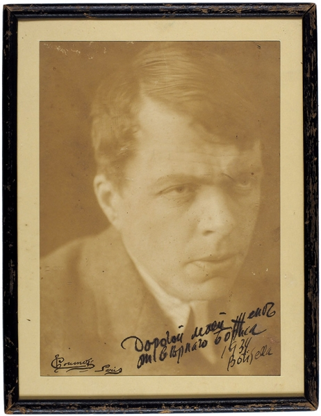Автограф Бориса Григорьева нафотографии.1934.