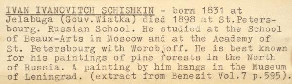 Шишкин Иван Иванович (1832–1898) «Лесной этюд». Вторая половина 1880-х—1890-е. Холст, масло, 35,5×58,5см.