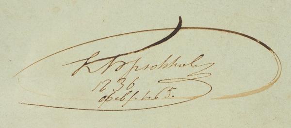 Брюллов Карл Павлович (1799–1852) «Полуденный отдых». 1836. Бумага, галловые чернила, перо, 25×35,5см.