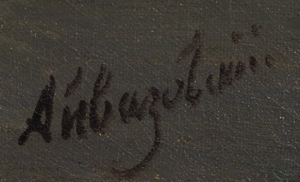 Айвазовский Иван Константинович (1817–1900) «УКавказских берегов». 1899. Холст, масло, 36×54см.