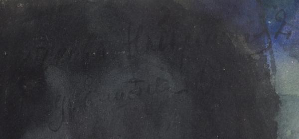 Петров-Водкин Кузьма Сергеевич (1878–1939) «Девушка, вглядывающаяся вморе». 1901. Бумага, графитный карандаш, акварель, 23,2×30,9см.