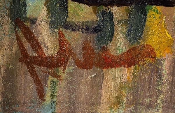 Ходасевич Валентина Михайловна (1894–1970) «Натюрморт. Яблоки икактус». 1910-е. Наобороте Шимановский Антон Борисович (1878— 1946) «Пейзаж. Поселок Сокол. Москва». Конец 1920-х—1930-е. Холст, масло, 60,5×73,5см; холст, масло, 57×70,5см.