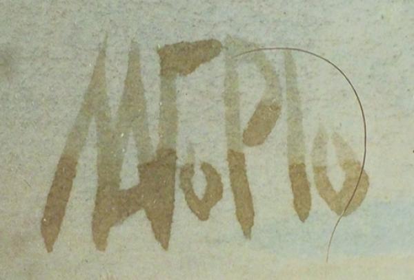 Лагорио Лев Феликсович (1827-1905) «Парусники вморе». 1890-е. Бумага накартоне, графитный карандаш, акварель, лак, 32,9×51,3см.