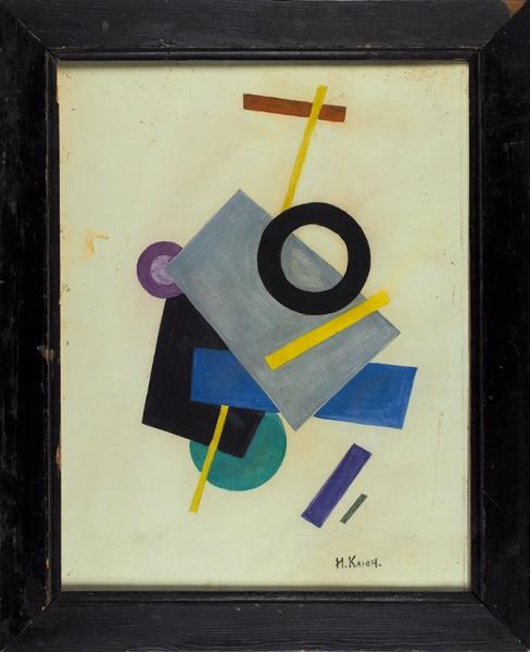 Клюн Иван Васильевич (1873–1943) «Супрематическая композиция». Конец 1910-х— начало 1920-х. Картон, смешанная техника, 50×40см.