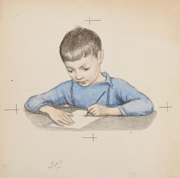 Родионов Михаил Семёнович (1885–1956) «Запартой». 1930-е. Бумага, литография, акварель, 22×22см (лист).