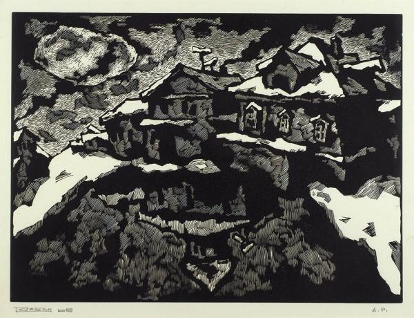 Рабин Оскар Яковлевич (1928–2018) «Деревня Прилуки. Отражение». 1969 (оттиск 2010). Бумага, линогравюра, 43x54см (лист), 31x42см (оттиск).
