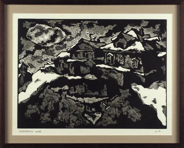 Рабин Оскар Яковлевич (1928–2018) «Деревня Прилуки. Отражение». 1969 (оттиск 2010). Бумага, линогравюра, 43×54см (лист), 31×42см (оттиск).